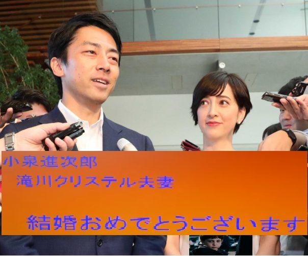 結婚 アルーナ暁子